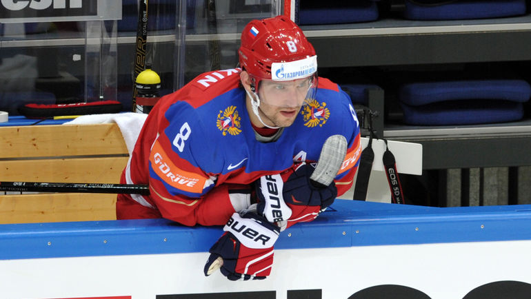 Александр ОВЕЧКИН. Фото Алексей ИВАНОВ