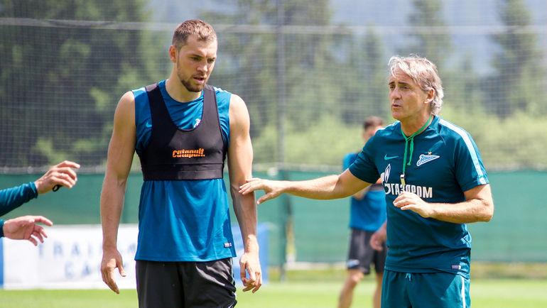 Манчини: Кокорин неподражаемо сыграл вматче с«Реал Сосьедадом»