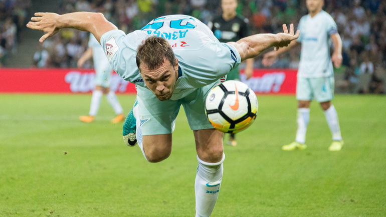 «Зенит» победил «Реал Сосьедад» вматче футбольной Лиги Европы