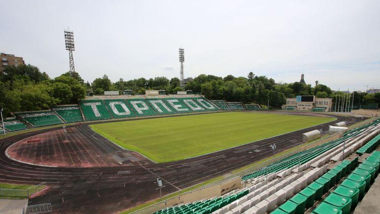 Стадион имени Эдуарда Стрельцова.