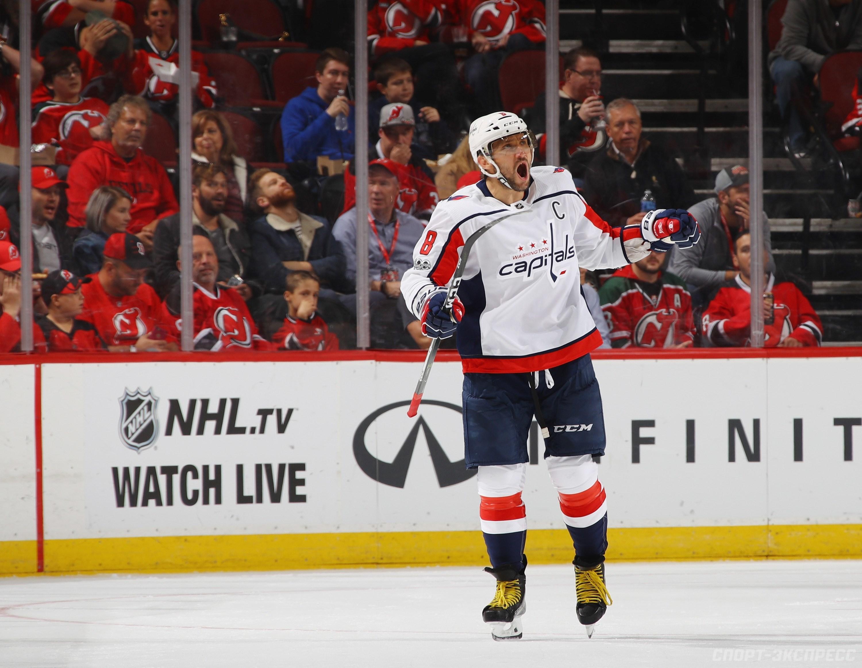 Сможет ли Вашингтон обыграть Нью Джерси На что делать ставки на НХЛ 7 Апреля 2018
