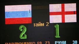С ума сойти! 10 лет победе России над Англией