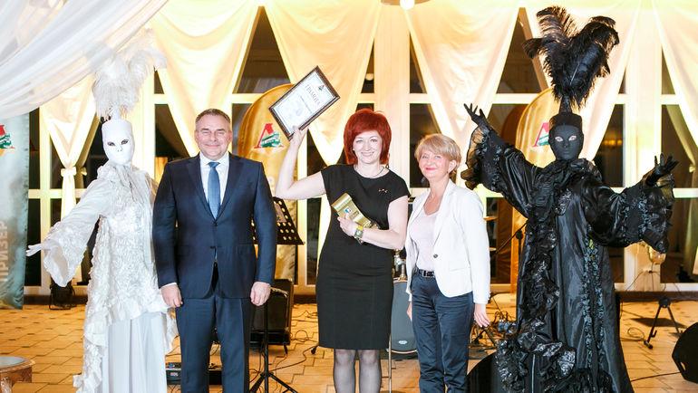 Награждение победителей чемпионата работников железнодорожного транспорта.
