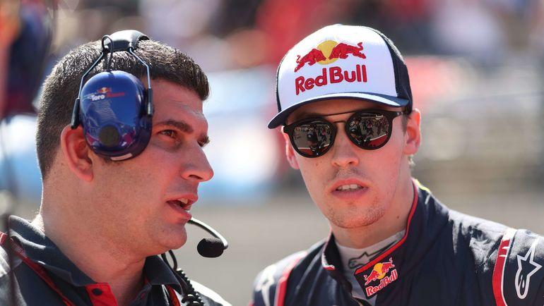 Даниил КВЯТ (справа). Фото AFP