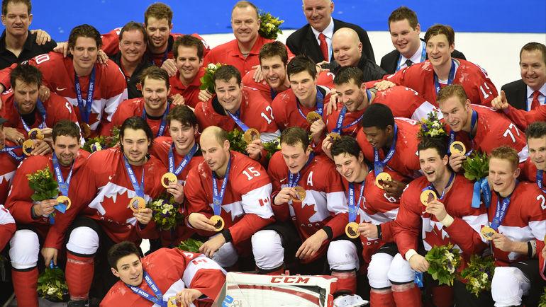 """В Сочи Канада выиграла золотые медали, привезя сильнейший состав. Игроки из НХЛ точно не приедут в Пхенчхан. Стоит ли ждать хоккеистов из КХЛ? Фото Александр ФЕДОРОВ, """"СЭ"""""""