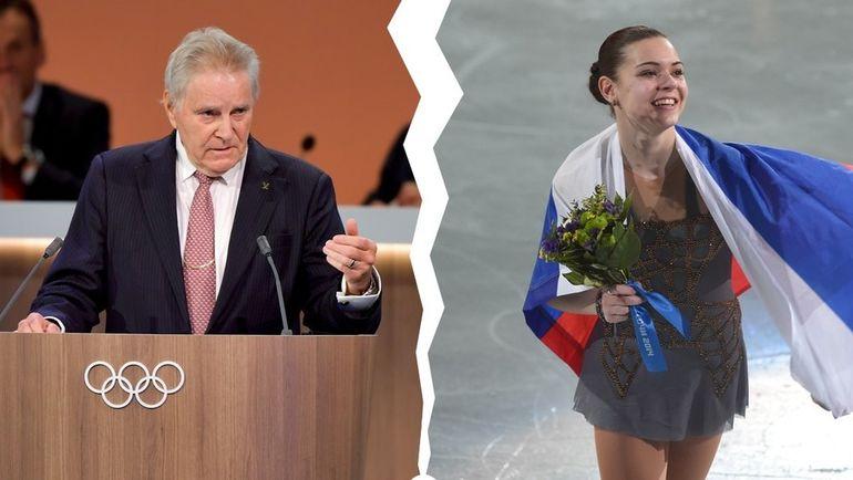 МОК закончил разбирательство вотношении чемпионки ОИ-2014 фигуристки Сотниковой