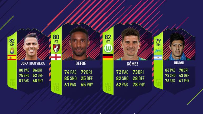"""Новые карточки """"Путь к славе"""" в FIFA 18."""