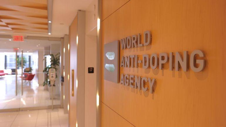 ВАДА заполучило базу данных из московской лаборатории. Фото AFP