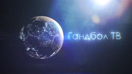 Российская дуэль в Кубке ЕГФ