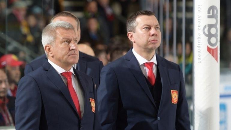 Олег БРАТАШ (слева) и Илья ВОРОБЬЕВ. Фото ФХР/fhr.ru