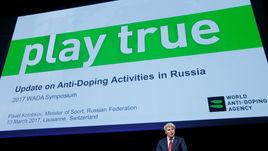 Кто передал ВАДА допинговую базу России? Отвечает министр спорта