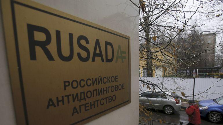 РУСАДА. Фото REUTERS