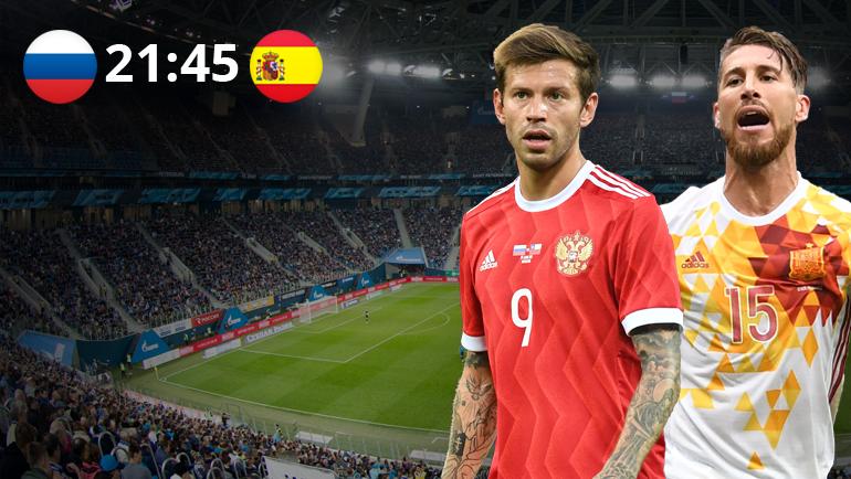 Футболная мач россия и испания