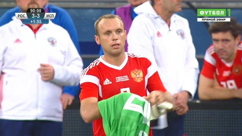 Денис ГЛУШАКОВ.