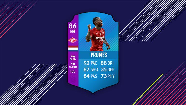 SBC-карточка Квинси Промеса в FIFA 18.