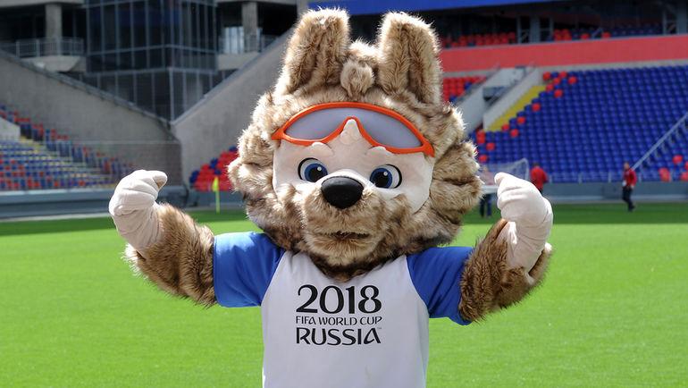 В России все с нетерпением ждут выступления сборной на домашнем чемпионате мира. Фото Алексей ИВАНОВ