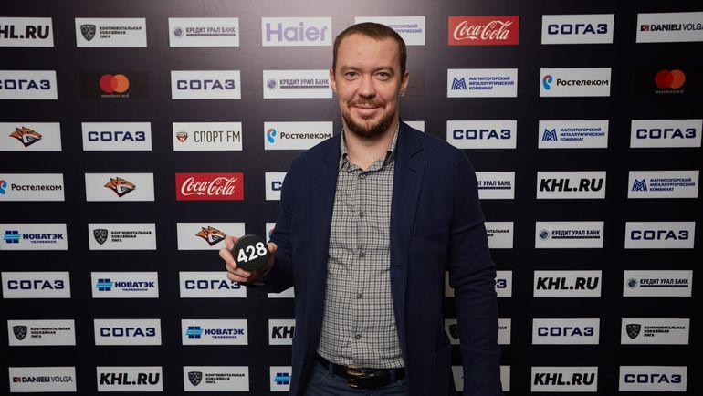 Сергей МОЗЯКИН. Фото photo.khl.ru