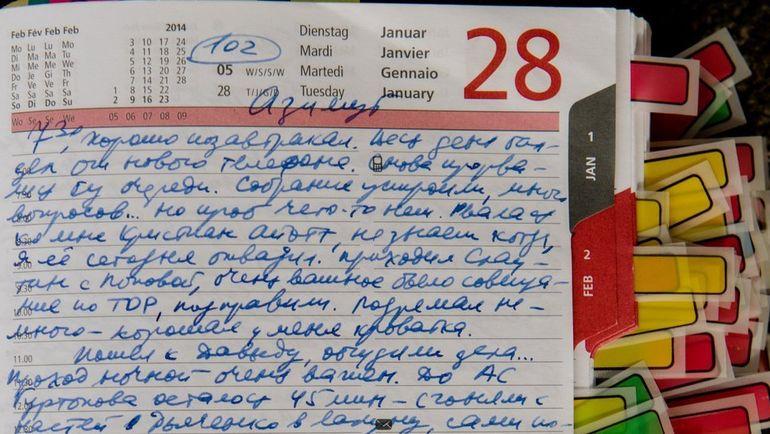 УМутко «нет времени», чтобы прочесть ежедневник информатора WADA Родченкова
