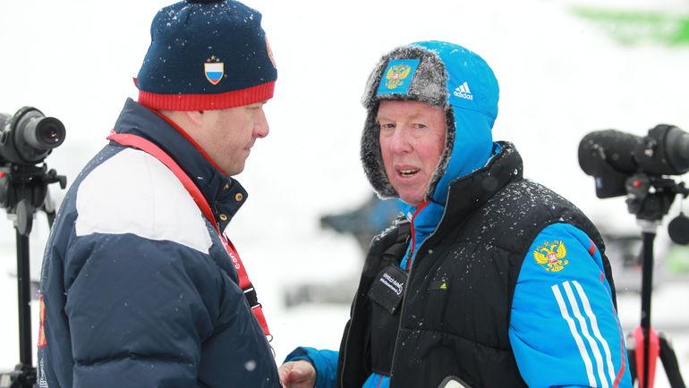 Дмитрий ГУБЕРНИЕВ (слева) и бывший тренер женской сборной Вольфганг ПИХЛЕР. Фото Евгений ТУМАШОВ, СБР