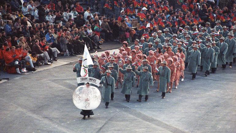 Вот так выглядела делегация команды стран бывшего СССР на церемонии открытии зимней Олимпиады-1992 в Альбервилле. Фото Игорь УТКИН и Александр ЯКОВЛЕВ, ИТАР-ТАСС