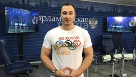 Алексей Воевода: