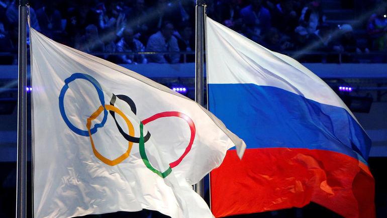 Российского флага в Пхенчхане не будет. Фото REUTERS