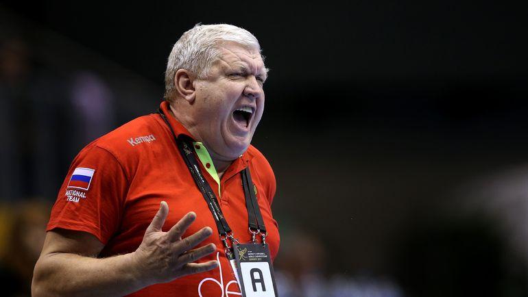 Среда. Магдебург. Норвегия - Россия - 34:17. Евгений ТРЕФИЛОВ. Фото AFP