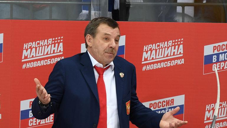 Знарок: русские хоккеисты могли недонастроиться наматч сканадцами