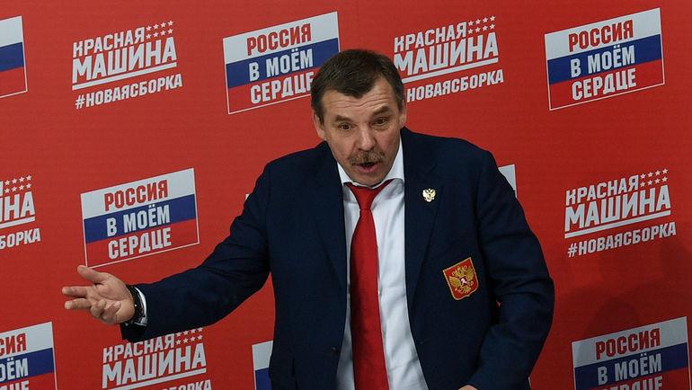 Канада ожидается аншлаг: Наматче Кубка Первого канала Российская Федерация