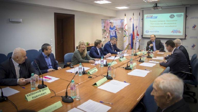 В здании Олимпийского комитета России прошло заседание президиума Федерации современного пятиборья России. Фото ФСПР