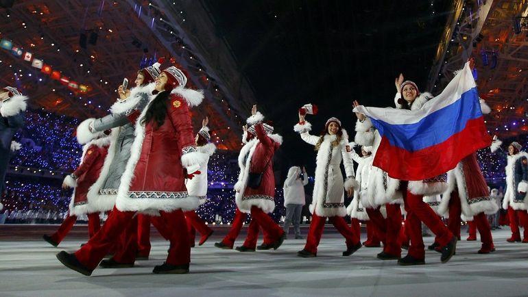 Россияне выступят в Пхенчхане-2018 без флага и гимна, а также в специальной форме без триколора. Фото AFP