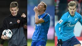 7 людей российского футбола, которых все ненавидят