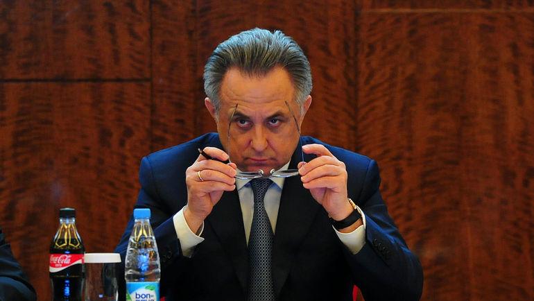 Мутко ушел споста председателя организационного комитета ЧМ