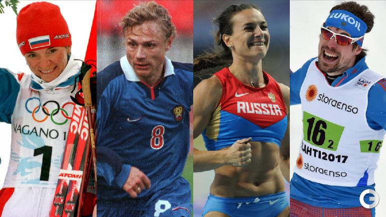 Лариса ЛАЗУТИНА, Валерий КАРПИН, Елена ИСИНБАЕВА, Сергей УСТЮГОВ.