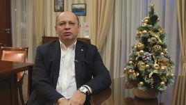 Сергей Прядкин поздравляет читателей
