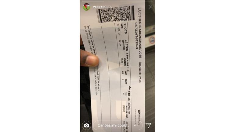 ЗЕ ЛУИШ продолжает свое загадочное путешествие: теперь из Лиссабона в Рио. Фото instagram.com/