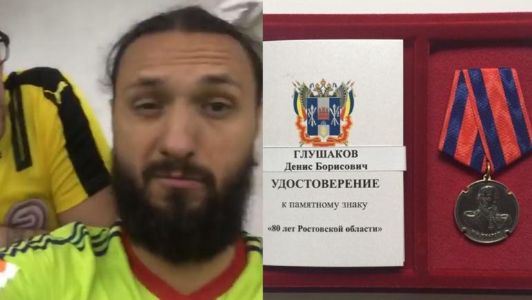 "Дарко БОДУЛ и медаль Дениса Глушакова. Фото ""СЭ"""