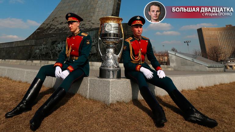 Каким получится новый розыгрыш Кубка Гагарина зависит в том числе от его календаря. Фото photo.khl.ru