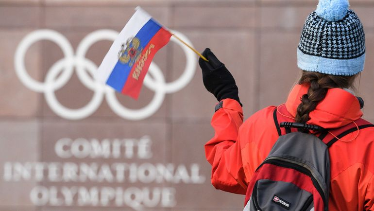 МОК лишил нашу сборную флага игимна на Олимпийских играх вПхенчхане. Фото AFP