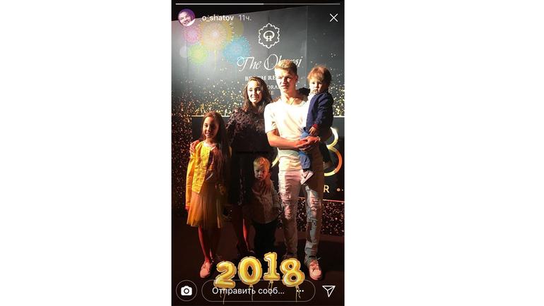 Семейный Новый год Олега ШАТОВА. Фото instagram.com