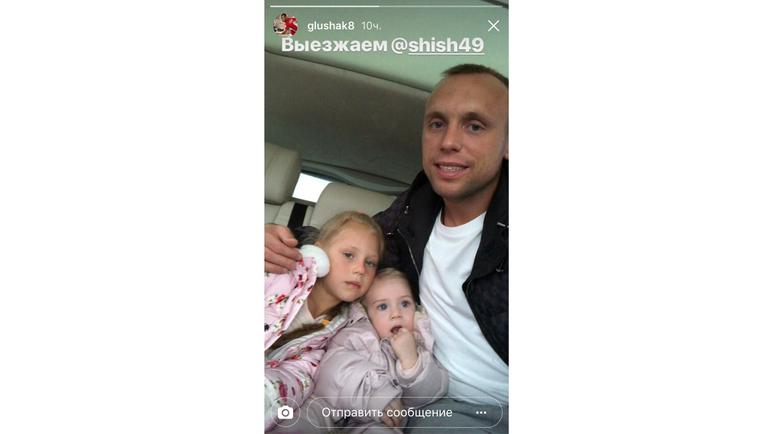 Денис ГЛУШАКОВ с детьми. Фото instagram.com