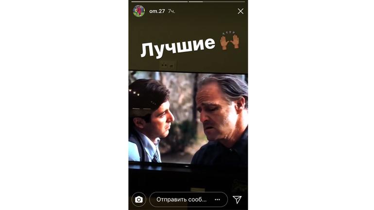 """Магомед ОЗДОЕВ пересматривает """"Крестного отца"""". Фото instagram.com"""