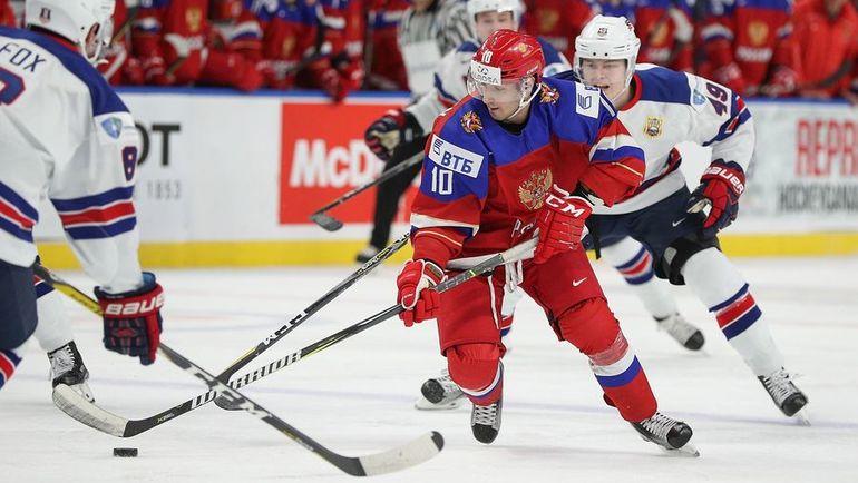 Сборная России уступила команде США в 1/4 финала молодежного чемпионата мира. Фото AFP