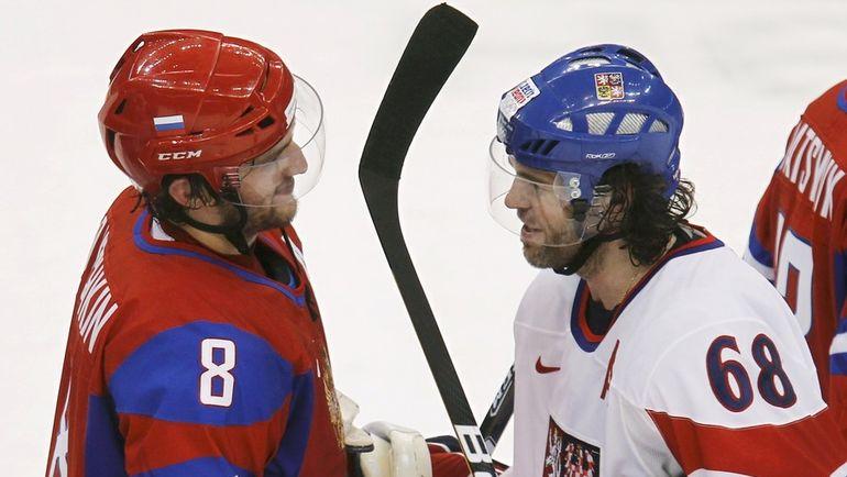 Александр ОВЕЧКИН и Яромир ЯГР. Фото REUTERS