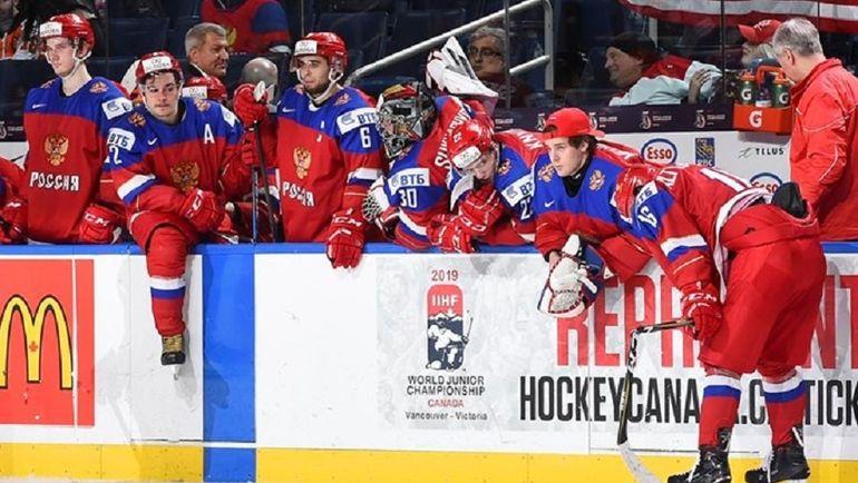 Сборная России осталась без медалей на молодежном чемпионате мира. Фото IIHF