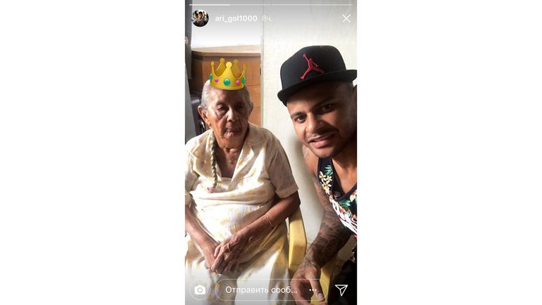 АРИ с бабушкой. Фото instagram.com/