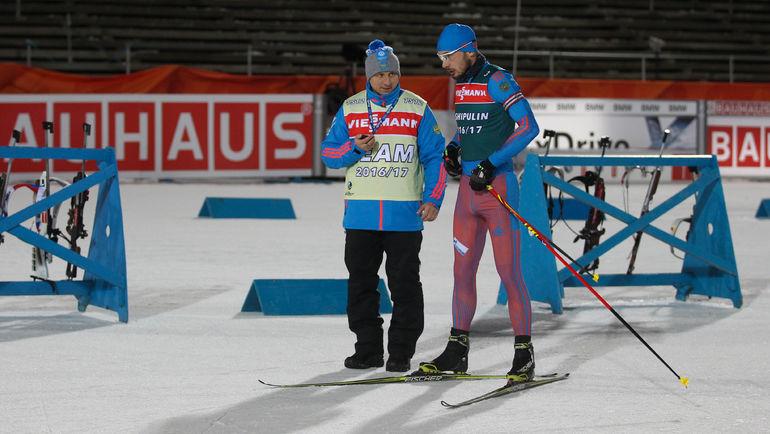 Антон ШИПУЛИН и Андрей КРЮЧКОВ. Фото Андрей АНОСОВ, Союз биатлонистов России