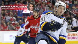 Бобровского и Тарасенко прокатили мимо матча звезд НХЛ. Это выглядит диковато