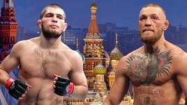 Нурмагомедов против Макгрегора в Москве. Это реально?