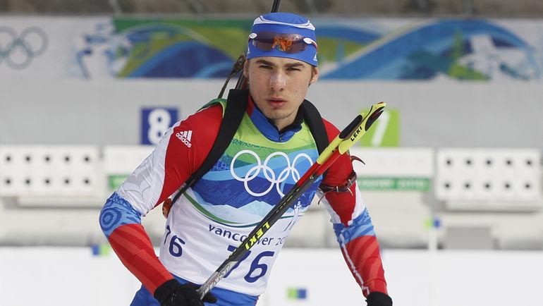 2010 год. Антон ШИПУЛИН на Олимпиаде в Ванкувере.
